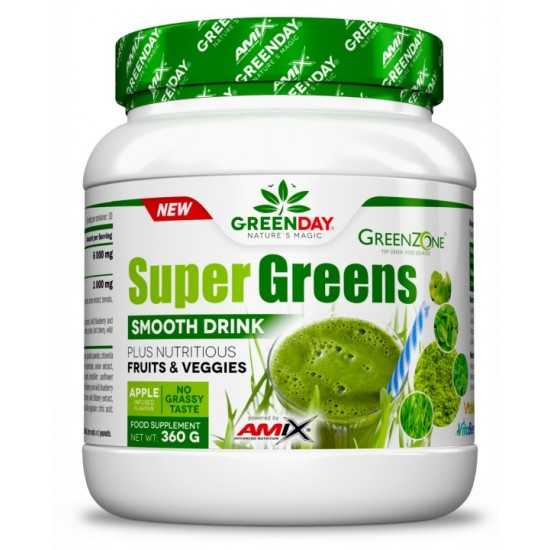 Super Greens Smooth Drink 360g -Amix Nutrition